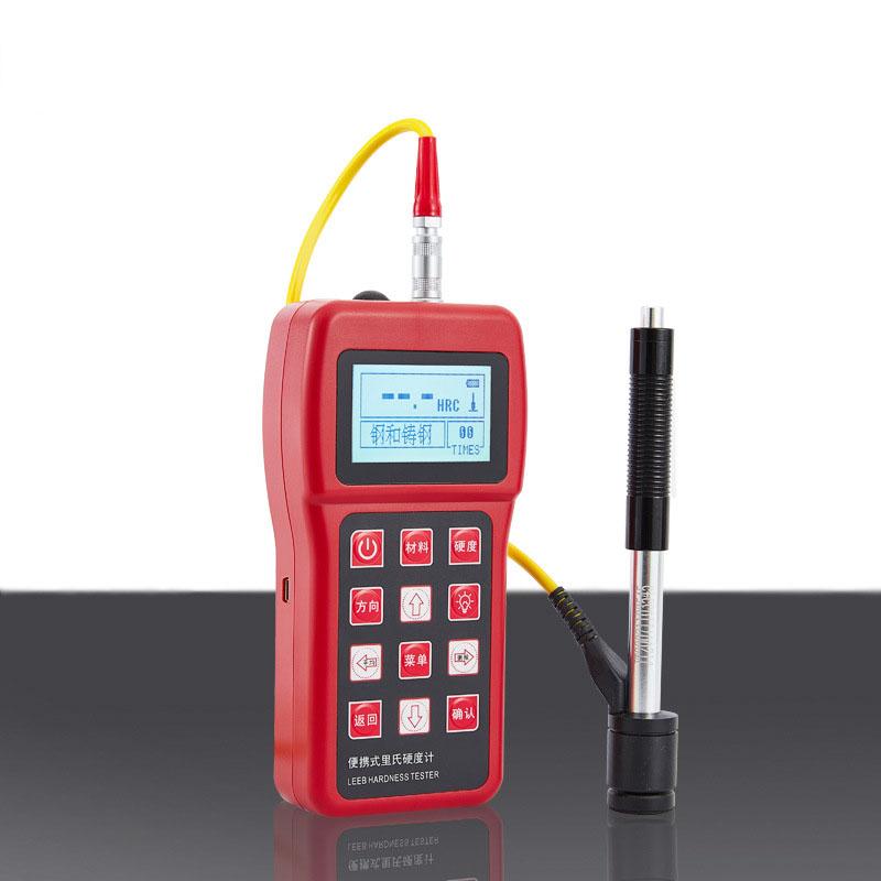 JT-LS210里氏硬度计
